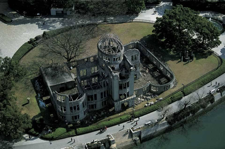 Epicenter of the Atomic Bomb on Hiroshima, Japan