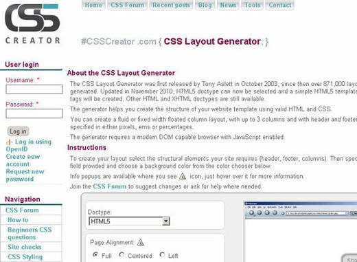 CSS Layout Generator1