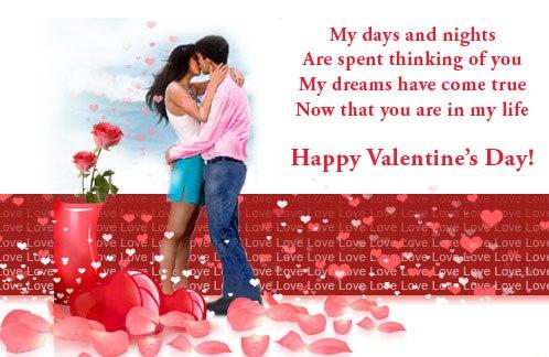 Valentine Quotes (20)