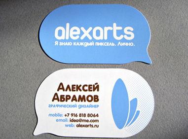 Business Cards Ideas (10)