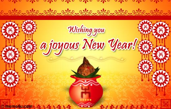 1103-happy-new-year